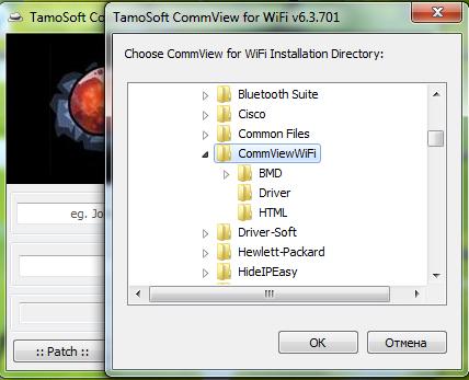 commview for wifi crack.rar